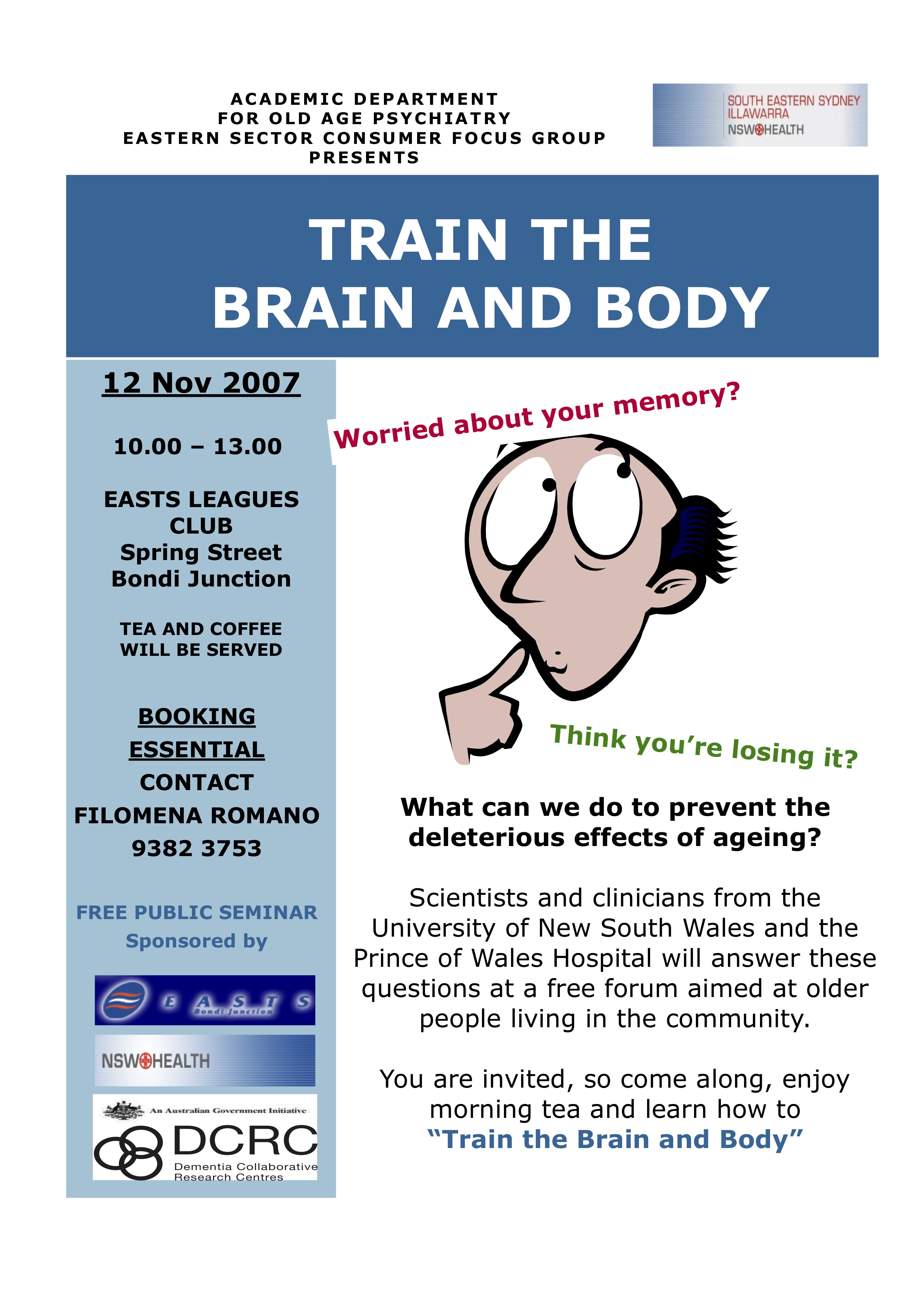 2007 TRAIN THE BRAIN AND BODY copy.jpg